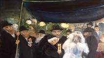 ממשפחה מתבוללת בצרפת לאמנות ציור יהודית מקורית