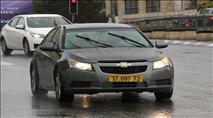 צפו: הלכות נהיגה וזהירות בדרכים