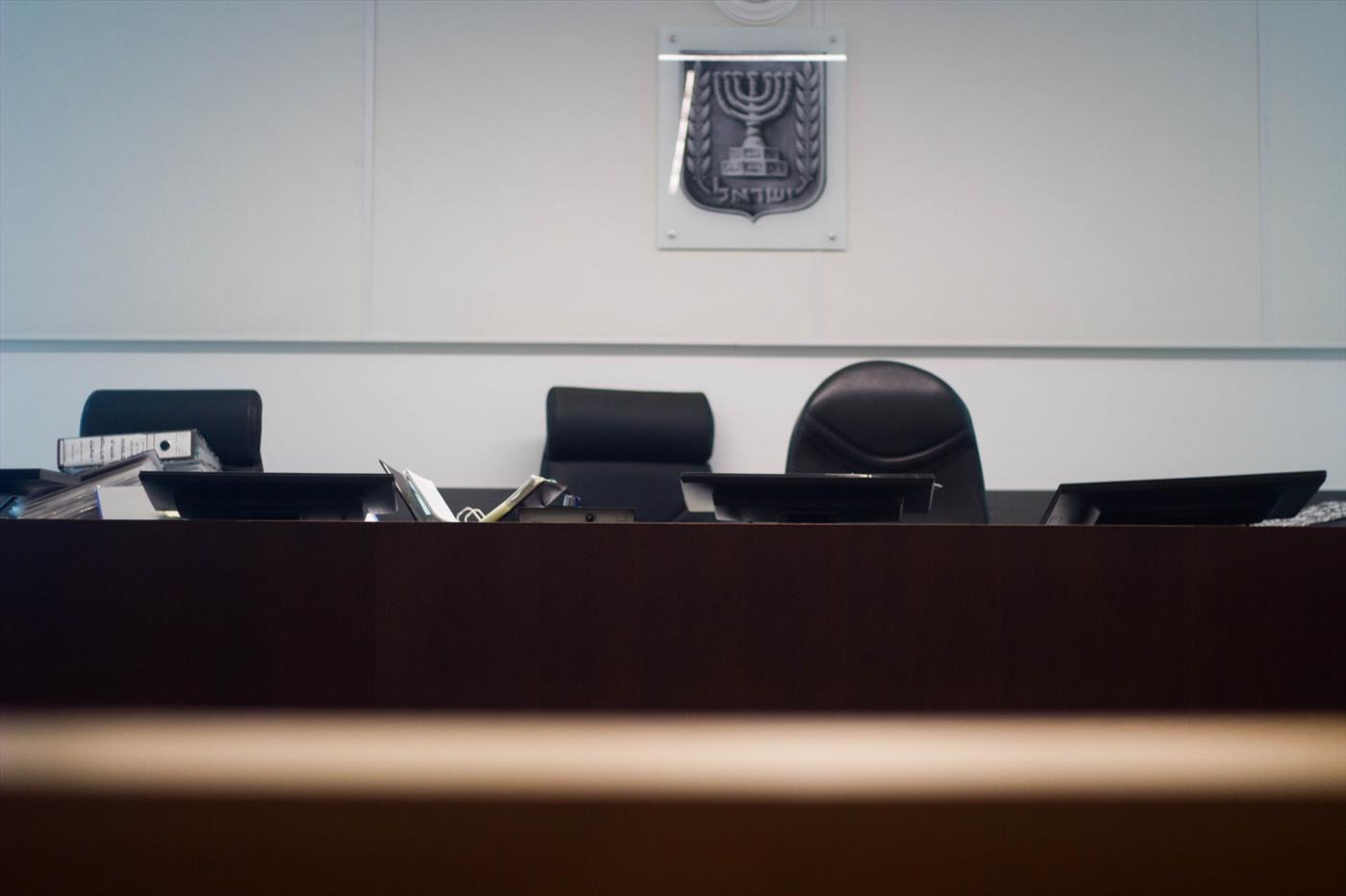 בית משפט (צילום: יהודה פרל)
