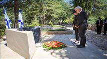 ארבעה חיילים סירבו לעלות לקבר רבין