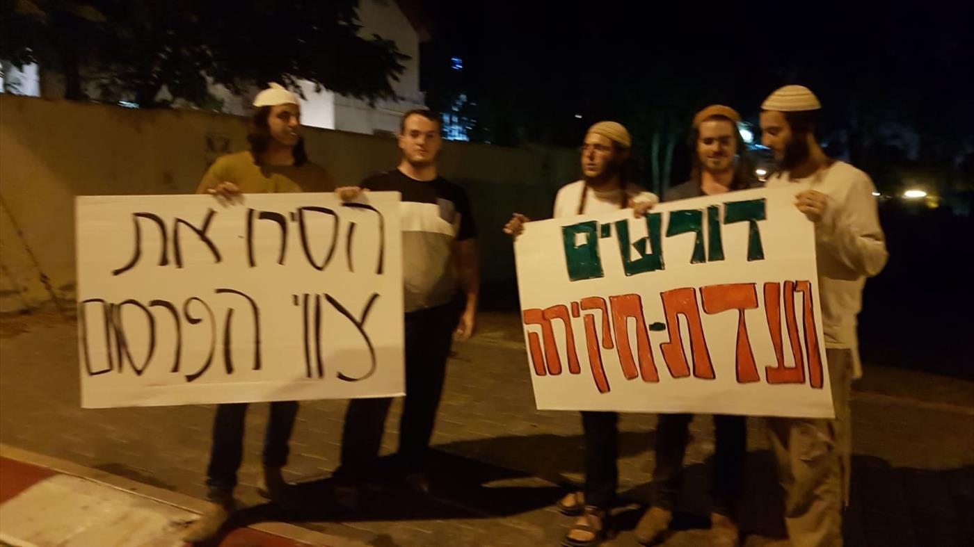 הפגנה למען שחרור הקטין מול בית שרת המשפטים (יהודי לא מענה יהודי)