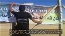 צפו: ערבים חדרו את הגבול וגנבו ציוד צבאי