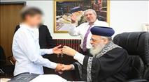 חולצו מכפרים ערביים וביקרו אצל הרב הראשי
