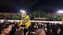 סימן טוב לישראל - משיח