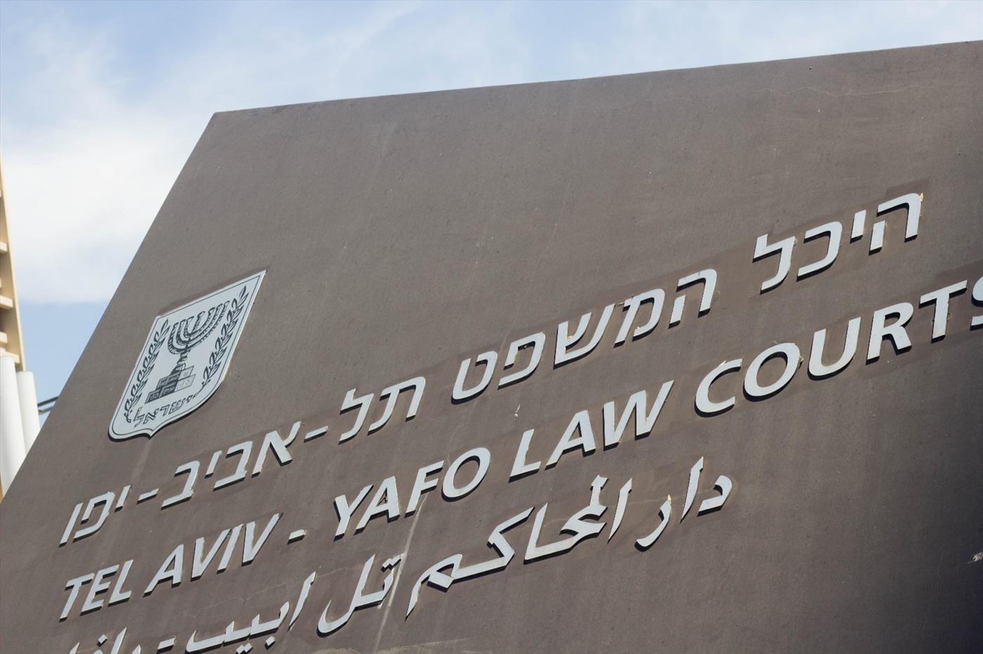 ענישה ללא אבחנה או נקמנות משפטית?