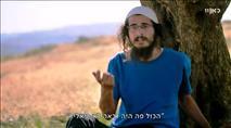 צפו: הסרט המלא על מאיר אטינגר