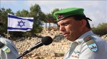 מפקד האוגדה הזהיר לוחמים מהכאת ערבים