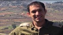 """קצין לשעבר: """"צה""""ל נעזר בדיווחי הקול היהודי"""""""