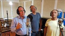האזינו: עובדיה חממה באלבום שני משירי הרב קוק