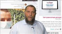 """גופשטיין: """"מערכת התחקירים תעזור לכל עם ישראל"""""""