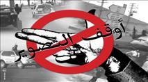 מלשינון דיסקרטי בערבית לדיווח על עבירות נשק וירי