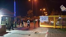 פיגוע דקירה באדם: תושב נרצח ושניים נפצעו