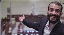 """צפו בחדש של צבר: הח""""כים הערבים חוגגים דמוקרטיה"""