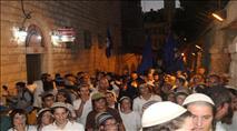 1,000 איש בסיבוב שערים ראש חודש אלול