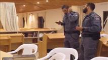 """עדי עד: שוטרי יס""""מ פשטו על בית כנסת - צפו"""