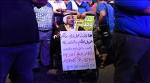 """ערבים ופעילי שמאל הניפו דגלי אש""""ף בלב תל אביב"""