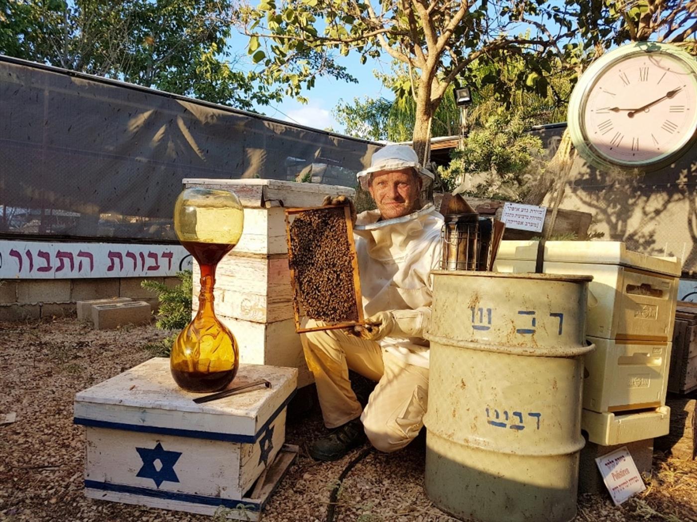 לקראת ראש השנה: פסטיבל מתוק כדבש