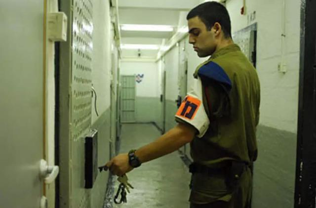 """כלא צבאי. ארכיון (דובר צה""""ל)"""