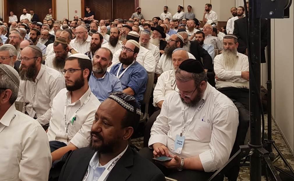 כנס הרבנים (איגוד רבני קהילות)
