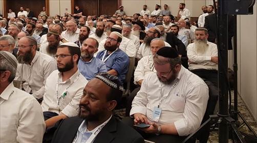 כנס הרבנים