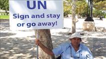 """החקלאי העקשן מעוטף עזה מפגין מול מטה האו""""ם"""