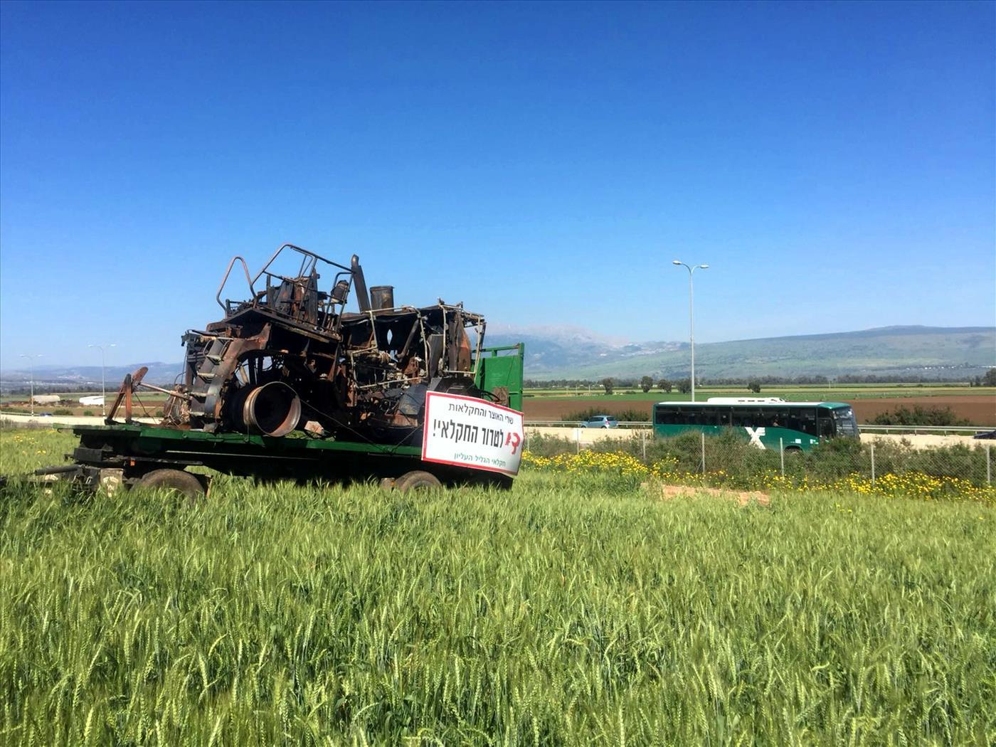 שלד של כלי חקלאי שהוצת  (החברה לפיתוח הגליל)