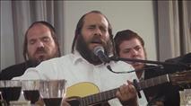 בְּמוֹצָאֵי יוֹם מְנוּחָה: ר' מרדכי גוטליב וחברים שרים קרליבך