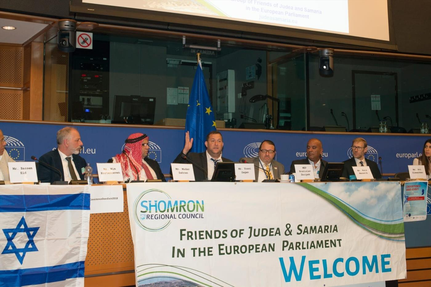 """דגן נואם בפרלמנט האיחוד האירופי מוא""""ז שוומרון"""