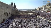 המונים בברכת הכהנים בירושלים