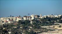"""לראשונה: סוף ל""""נוהל מוכתר"""" בירושלים"""