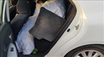 ארבעה ערבים חשודים בגניבת טון אבוקדו בצפון