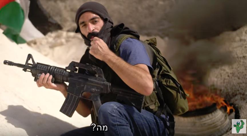 """""""רק טרור ערבי אין פה"""""""