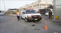 17 יום לפיגוע: נעצר סייען נוסף - המחבל טרם נתפס