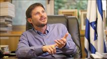 """סמוטריץ': בג""""ץ בחר שוב להיות שופר של ארגוני הקרן"""