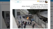 """כוחות צה""""ל הותקפו בכפר המחבל"""