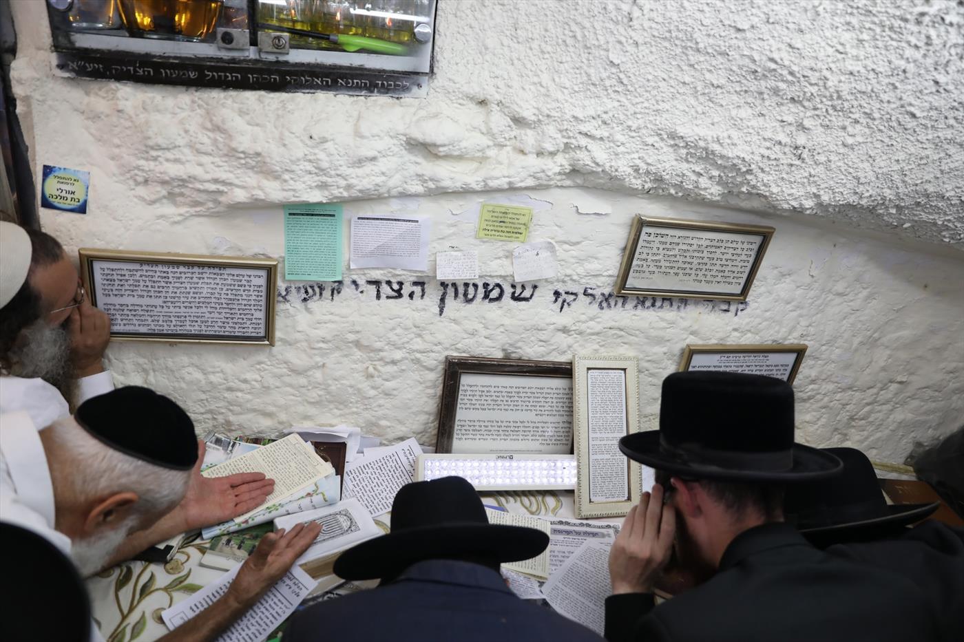 הילולת שמעון הצדיק בירושלים (צילום: שמואל דריי)