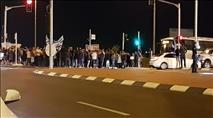 אמש: מחאת תושבים נרחבת בדרום