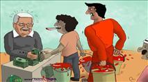 קריקטורה: מחיר הדמים של אבו מאזן