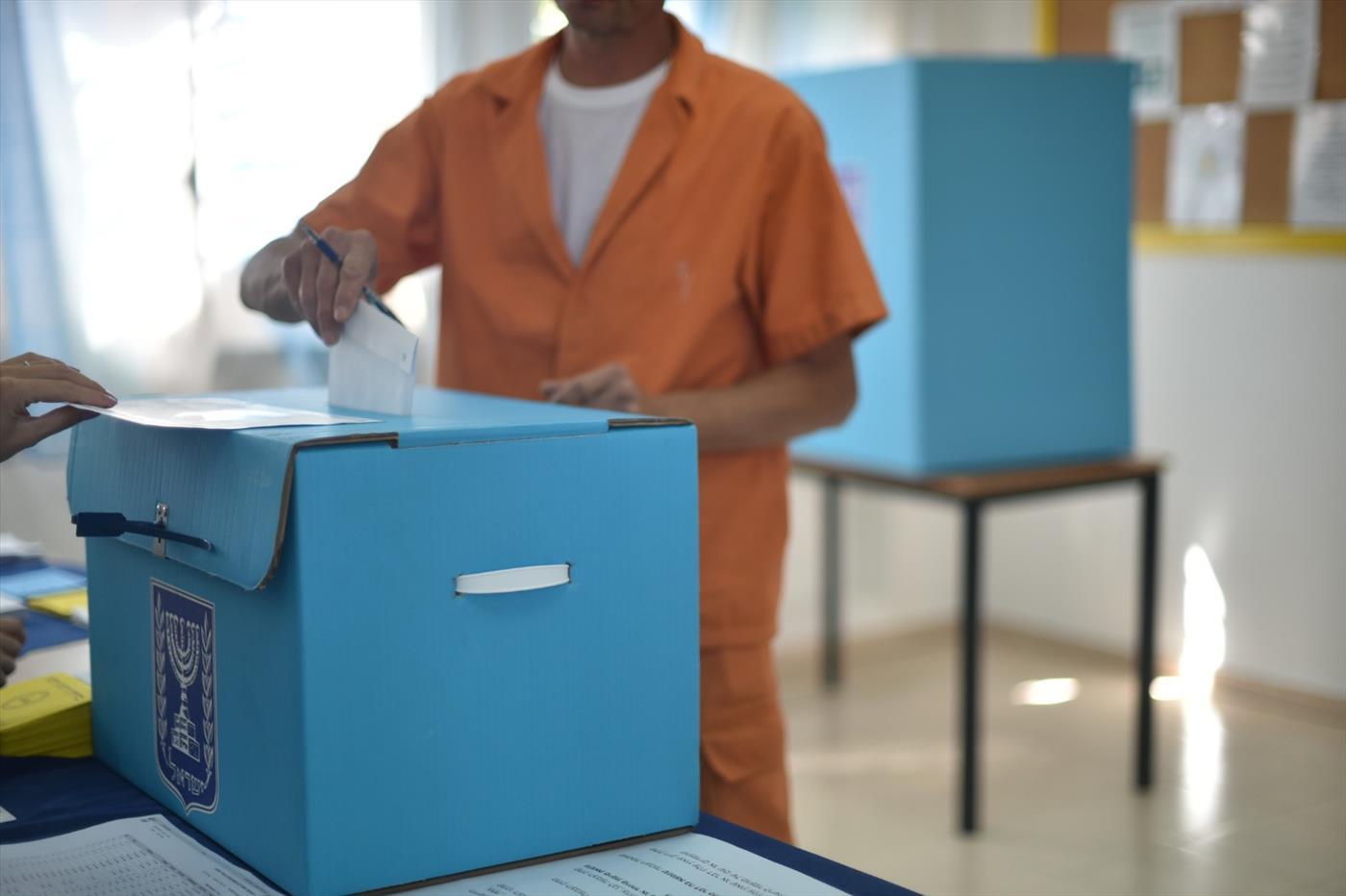 """לראשונה: הבחירות לראשיות המקומיות התקיימו גם בשב""""ס"""