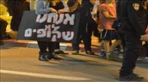 מחאת הנערים: היום תגיע הצעדה לירושלים
