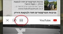 יוטיוב מתנגן ברקע הסמארטפון – איך עושים את זה?