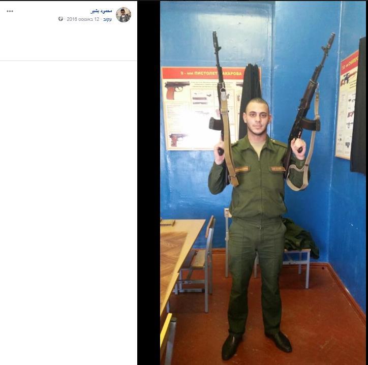 בנו של ההרוג מחלחול שנפגע מטיל באשקלון (צילום מסך פייסבוק)