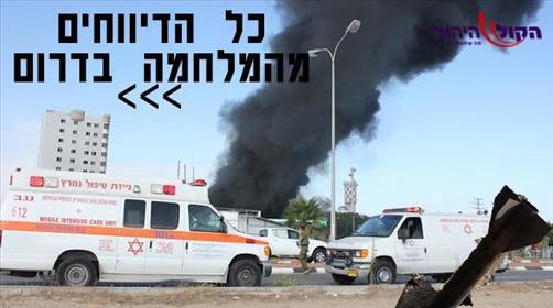 כוחות הצלה בבניין שהתפוצץ באשקלון