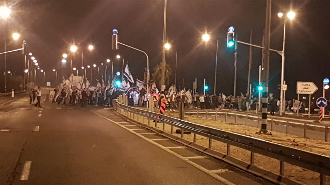 ההפגנות הערב (צילום: משטרת ישראל)