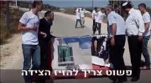 """צפו: לשחרר את הפקק של בג""""ץ"""