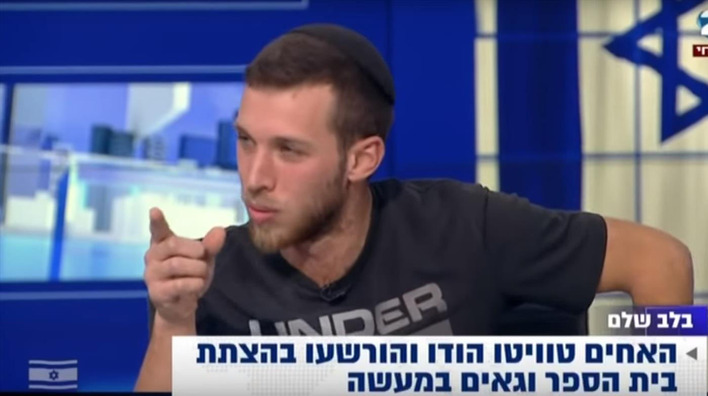 """יצחק גבאי מגיב: """"מה תשאלו את יהודה המכבי?"""""""