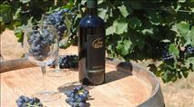 היין מאיתמר זכה בתחרות העולמית