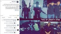 אום אל פאחם: נהרג בן 17 עם M16