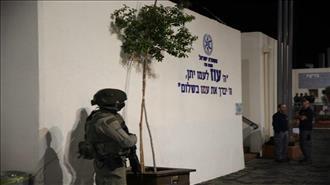 נעצר בגלל שם דומה: המשטרה תפצה ב16,000 ₪