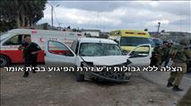 פיגוע דריסה בגוש עציון - 3 חיילים נפצעו